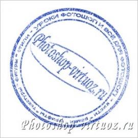 Фото Для Документов В Фотошопе Онлайн